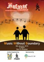 Music Without Boundary