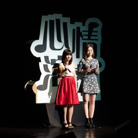 XQRJ Regional Chinese Song Writing Competition